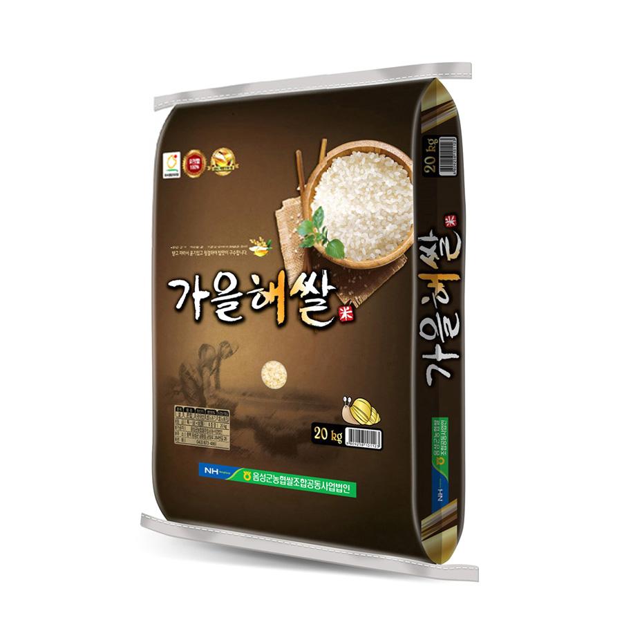 농협 2020년 가을해쌀, 1개, 20kg