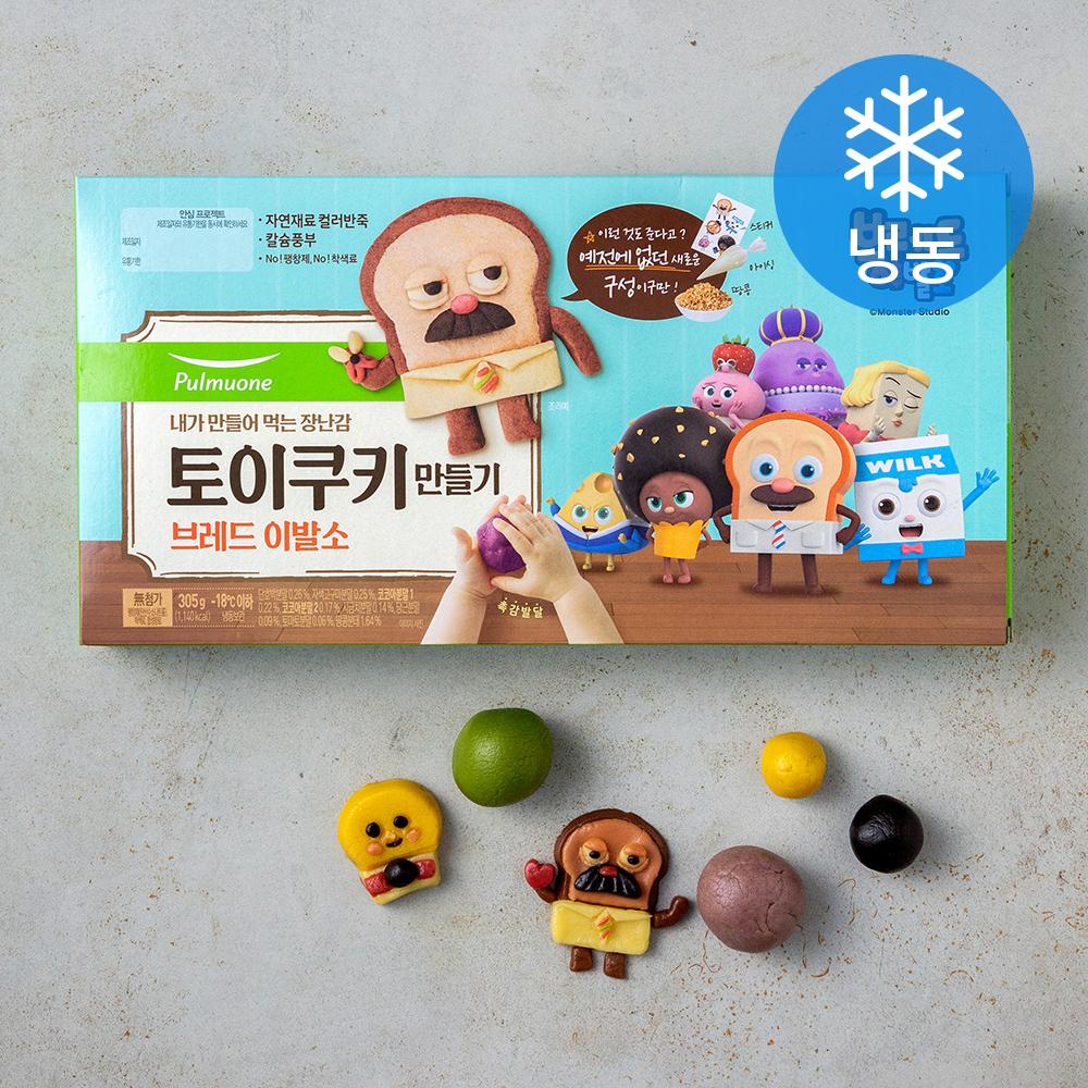 풀무원 토이쿠키 만들기 브레드이발소 (냉동), 305g, 1개