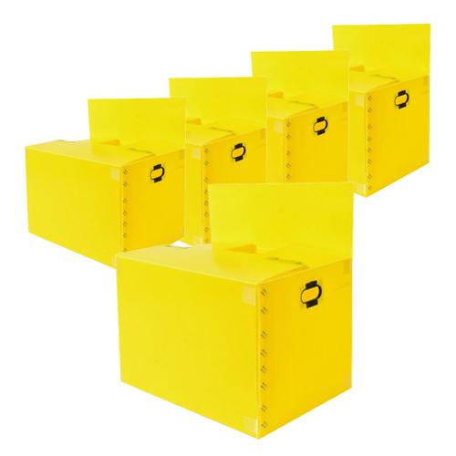 바른산업 이사박스 4호 고급형 500x400x300, 노랑, 5개 (POP 4501333446)