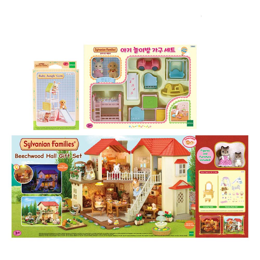 실바니안패밀리 피규어 아기 놀이방 불이 들어오는 이층집 + 벽지시트 8p 세트, 1세트