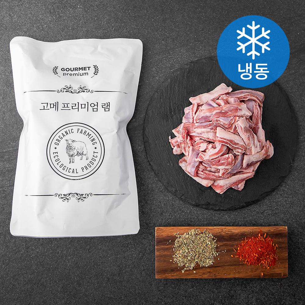 고메 호주산 프리미엄 양늑간살 구이용 (냉동), 400g, 1개