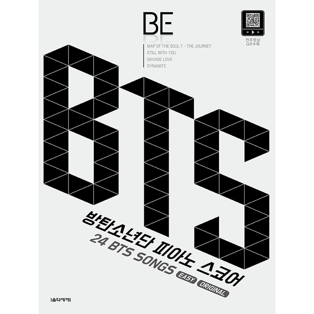 BE BTS 피아노 스코어 Easy original, 음악세계