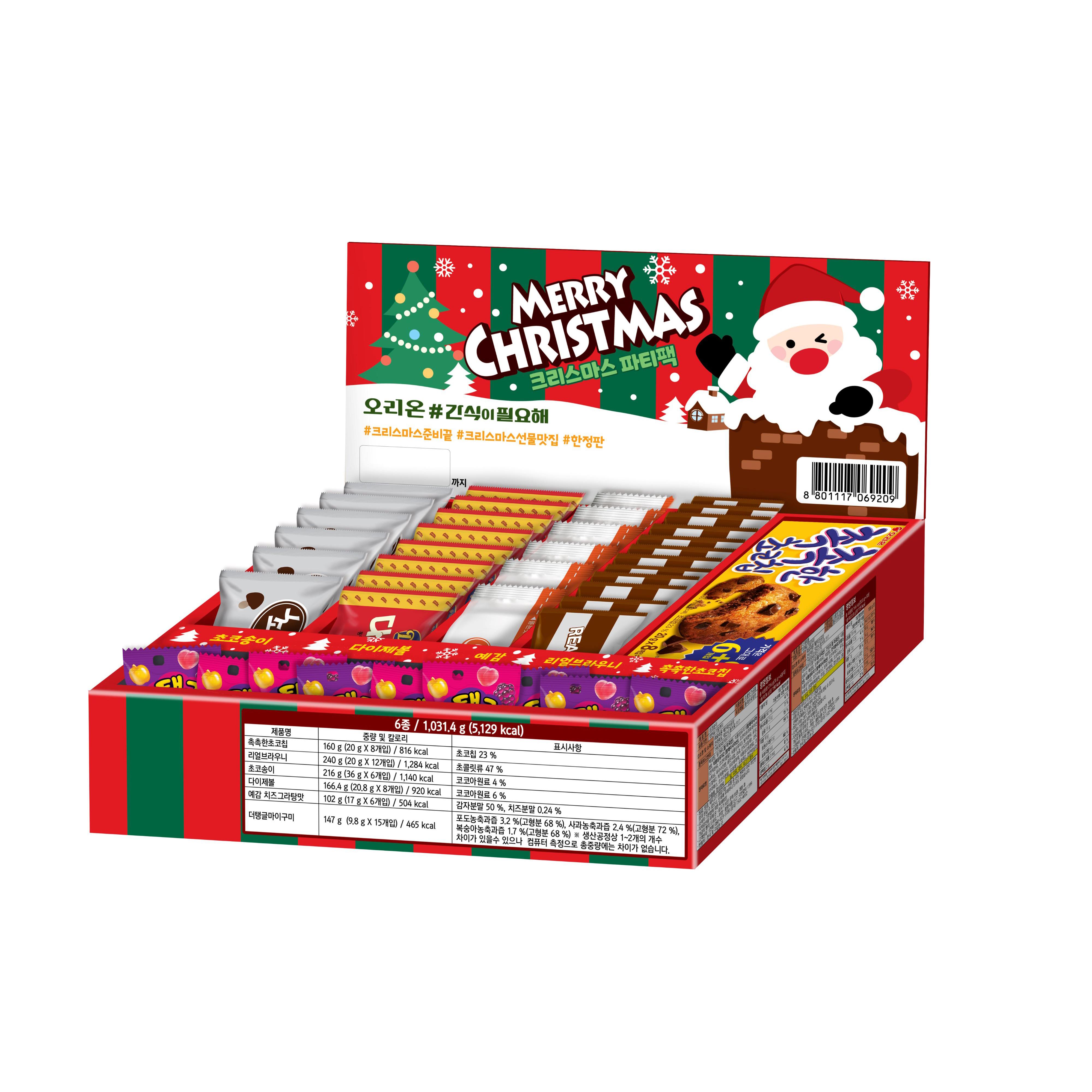 오리온 간식시리즈 크리스마스파티팩 과자세트 1031g, 6종, 1세트