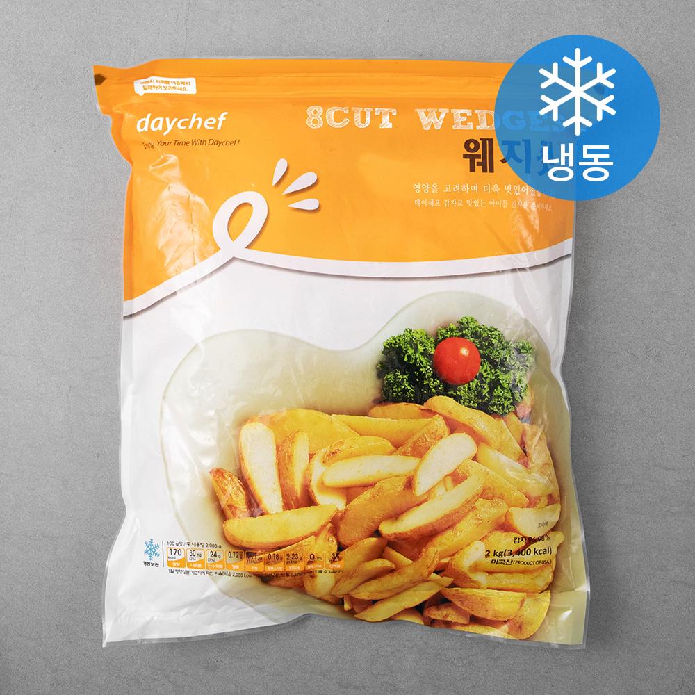 데이쉐프 웨지컷 감자튀김 (냉동), 2kg, 1개