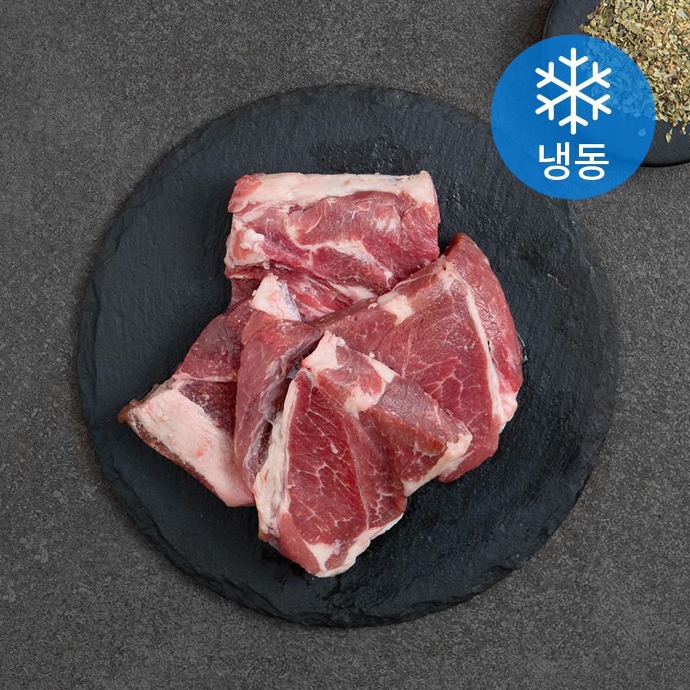 글래드 시그니처 램 양 등심 (냉동), 400g, 1팩