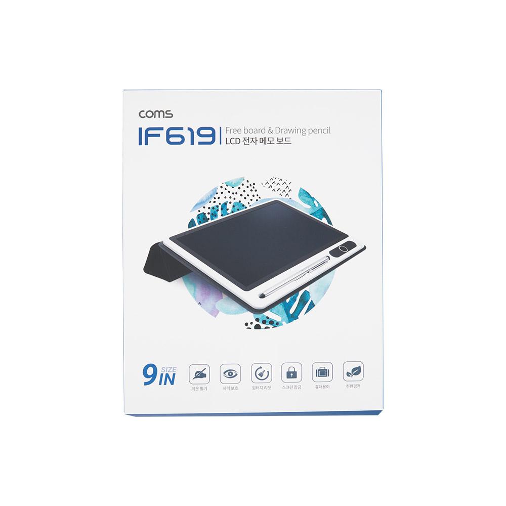 컴스 LCD 전자 메모보드 타블렛 IF619, 혼합색상