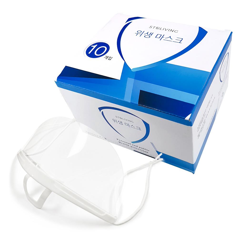 스토리빙 플라스틱 투명 위생마스크, 1개입, 10개