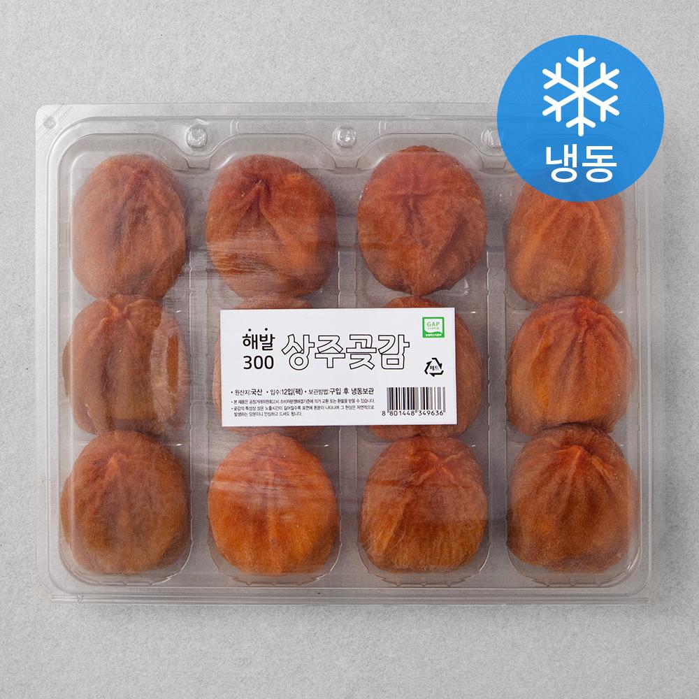 농협 GAP 인증 해발 300 상주곶감 (냉동), 12입, 1팩