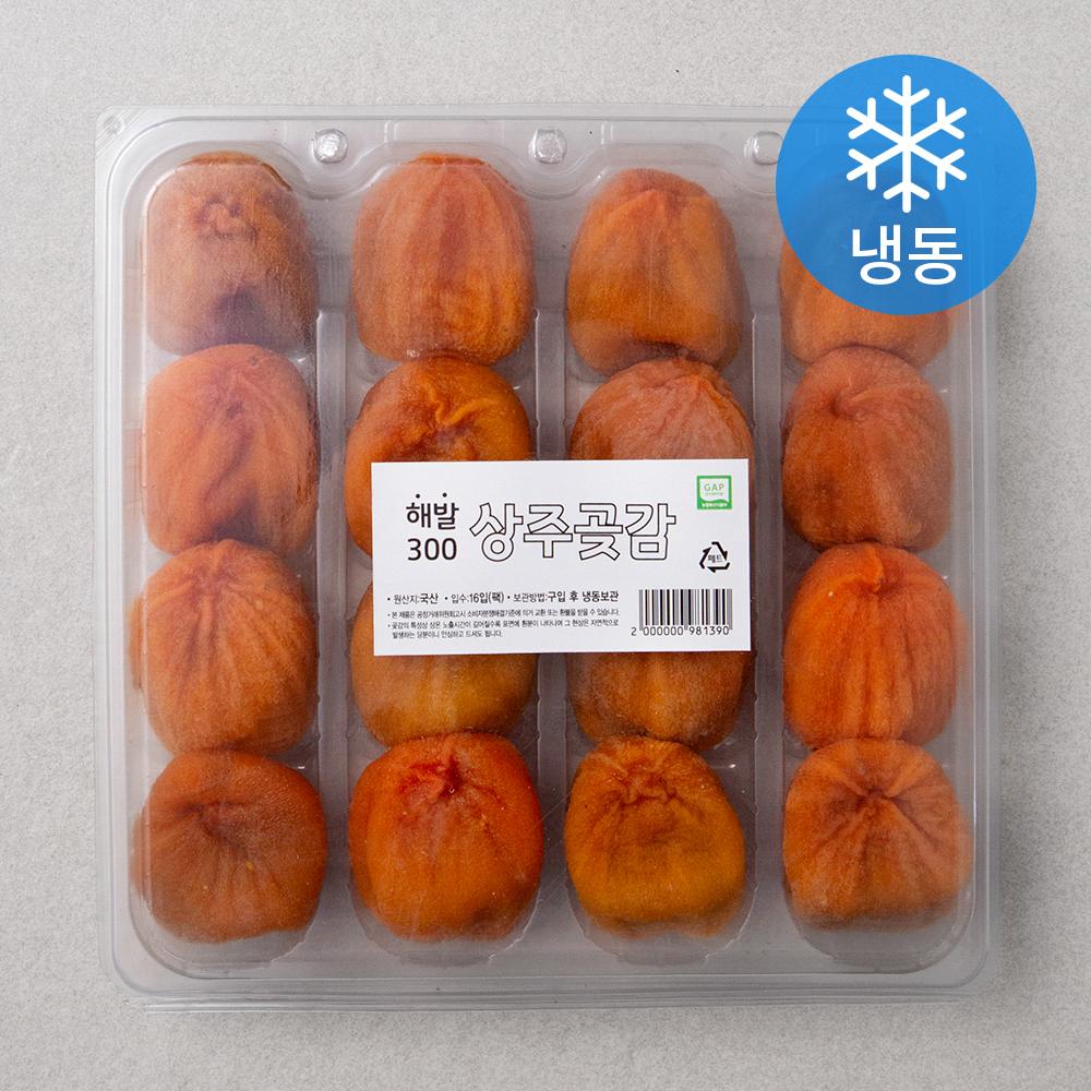 농협 GAP 인증 해발 300 상주곶감 (냉동), 16입, 1팩