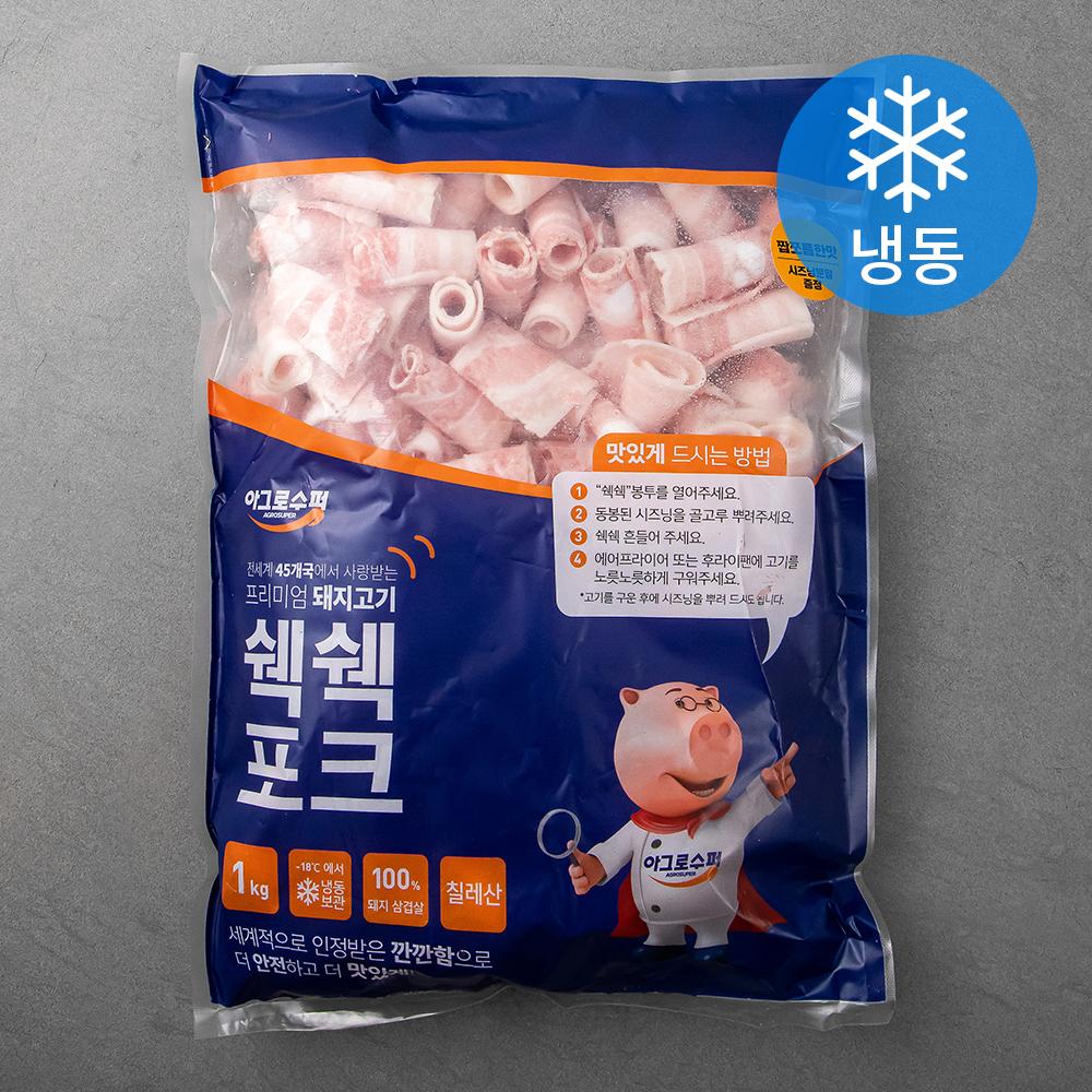 아그로수퍼 쉑쉑포크 짭쪼름한맛 삼겹살구이 (냉동), 1kg, 1개