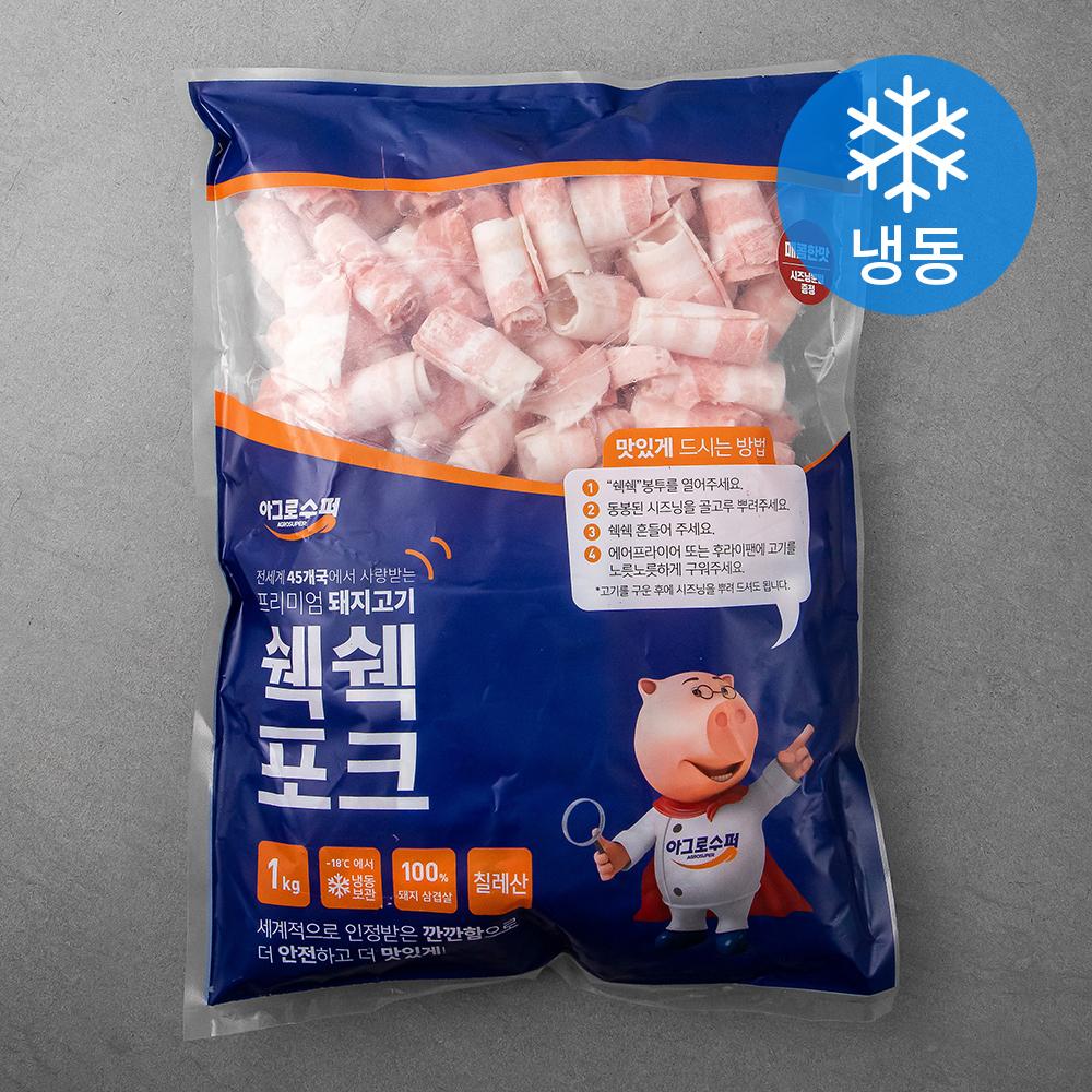 아그로수퍼 쉑쉑포크 매콤한맛 삼겹살구이 (냉동), 1kg, 1개