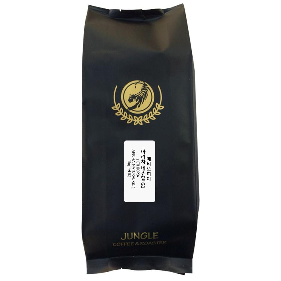 에티오피아 아리차 G-1 원두, 홀빈(분쇄안함), 1kg