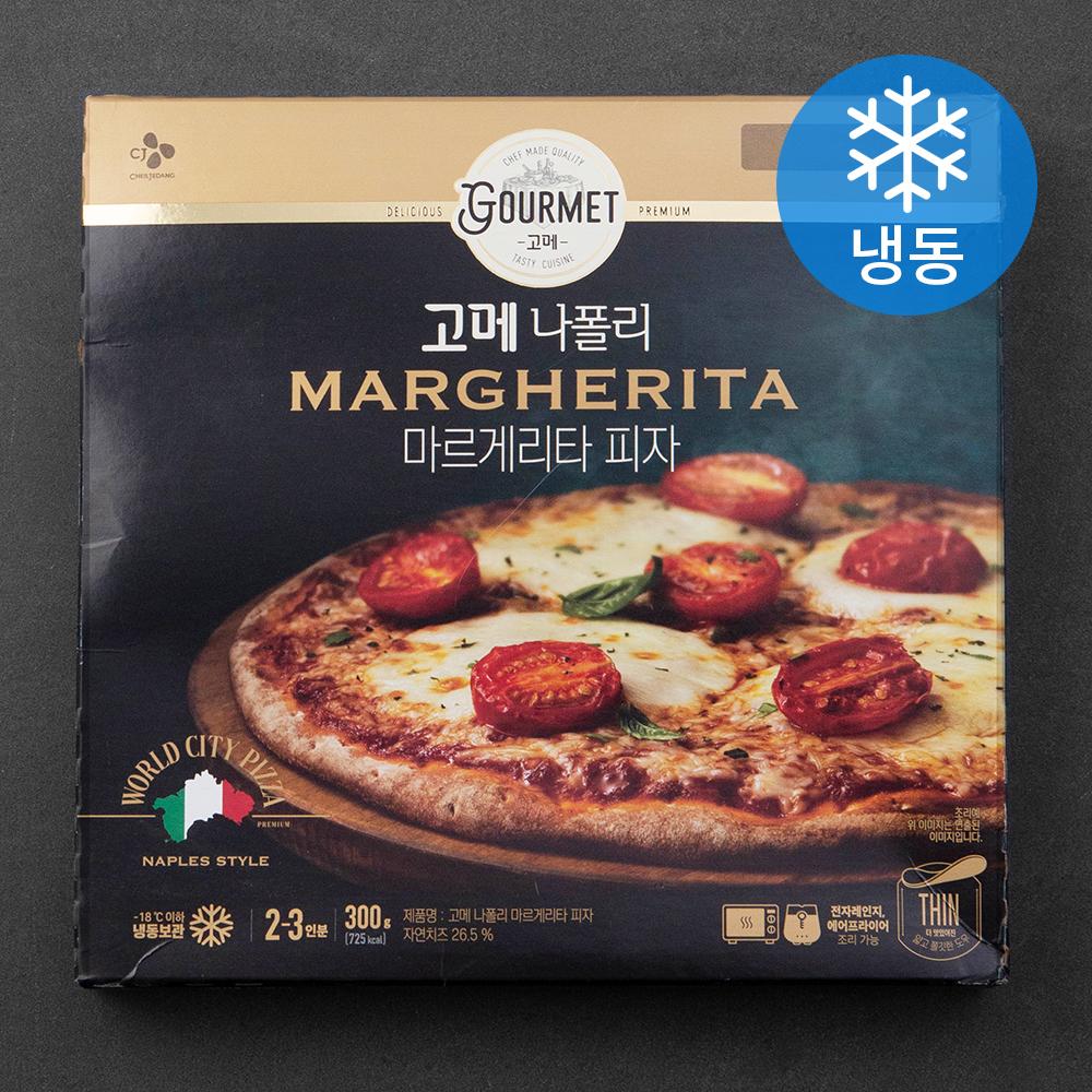 고메 나폴리 마르게리타 피자 (냉동), 300g, 1개-4-4618817423