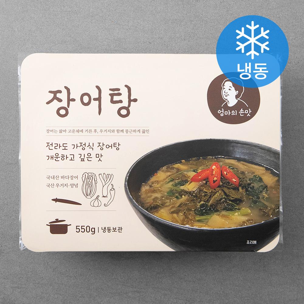 [보양식] 엄마의손맛 장어탕 (냉동), 550g, 1팩 - 랭킹7위 (9000원)
