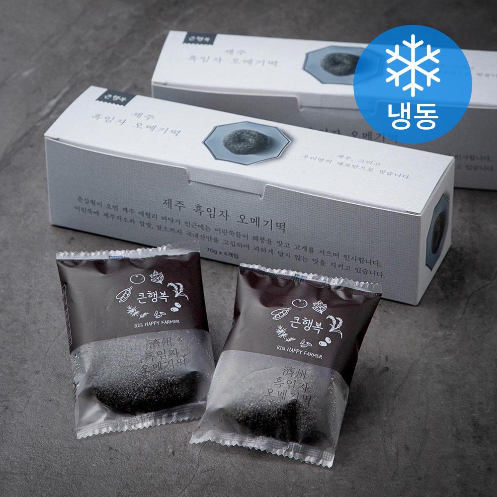 큰행복 제주 흑임자 오메기떡 (냉동), 280g, 2팩
