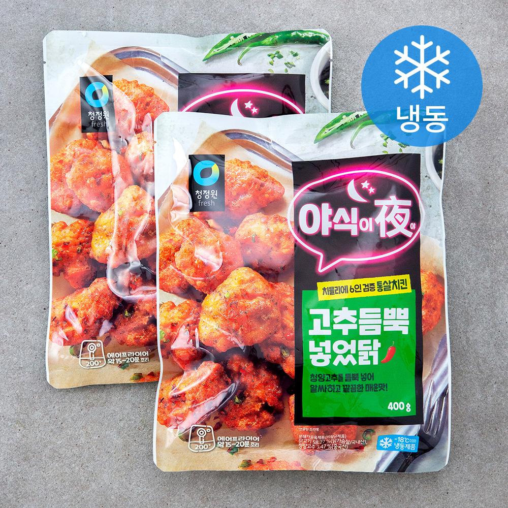 로켓프레시] 청정원 야식이야 고추듬뿍 넣었닭 (냉동), 400g, 2개