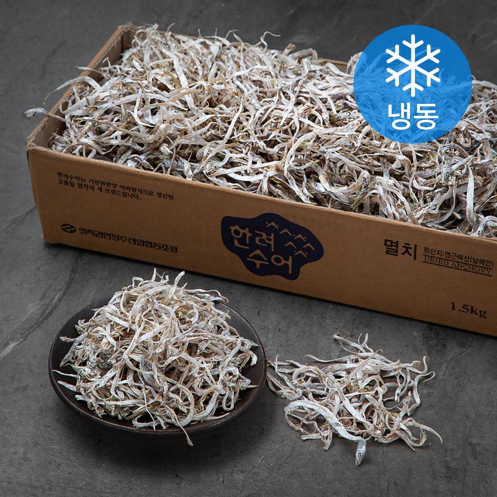 [풀치] 이어수산 남해안 풀치 (냉동), 1.5kg, 1개 - 랭킹4위 (24000원)