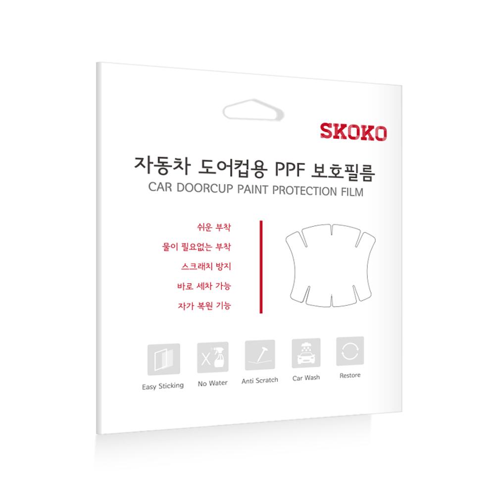 스코코 전차종 호환 PPF 도어컵 보호필름 5p 세트, 1세트