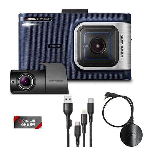 아이나비 블랙박스 V Shot PLUS 32GB + 출장 장착 쿠폰 + GPS + 3in1 케이블-10-4788940395