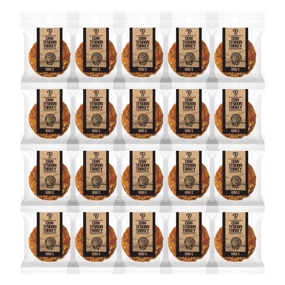 [반려동물용품] 피랩 오래씹는 칠면조 소고기 힘줄 터키츄 강아지 간식 링 S, 칠면조 + 소고기 힘줄, 20개 - 랭킹68위 (16800원)