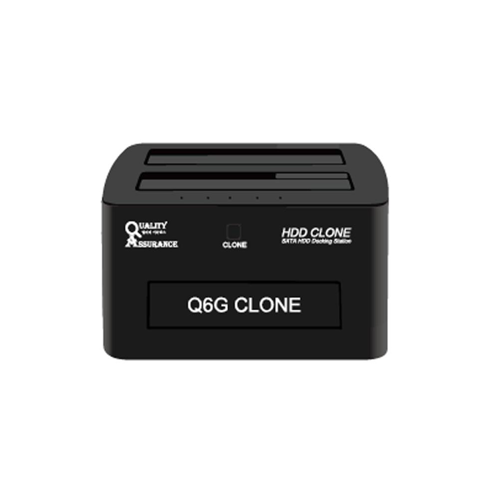 퀄리티어슈런스 2BAY 하드 도킹 스테이션 Q6G CLONE + USB 3.0 케이블 + 전원 어댑터