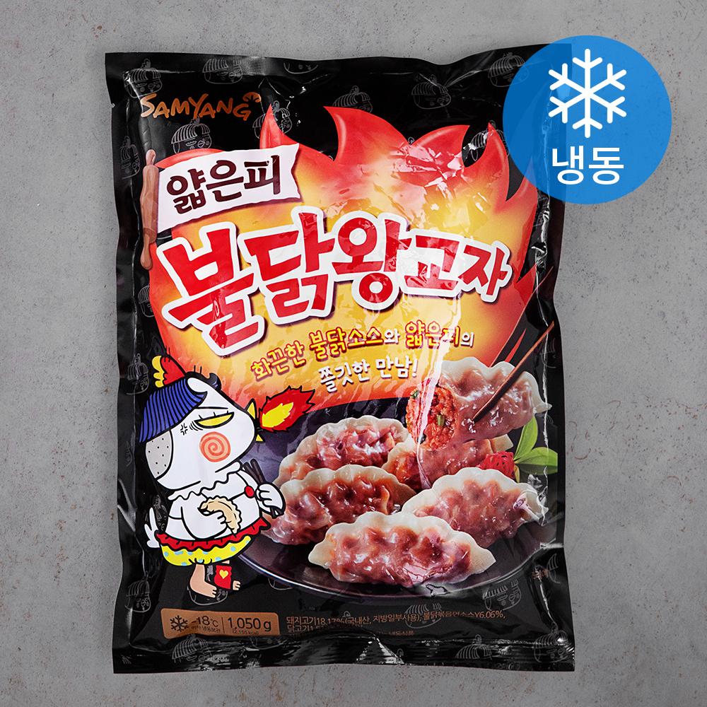 삼양 얇은피 불닭왕교자 (냉동), 1050g, 1개