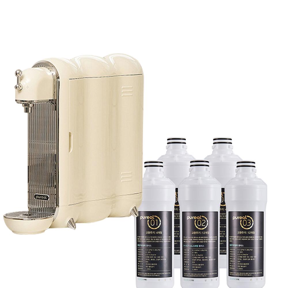 [정수기] 퓨리얼 유로 체인저 직수 정수기 PPA-300 방문설치 + 1년치 필터 세트 - 랭킹83위 (249000원)
