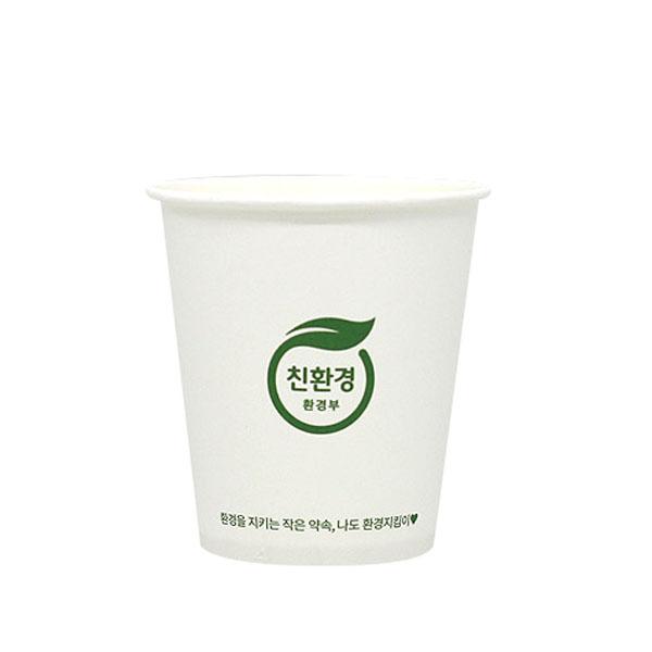 로엔그린 친환경 로고 종이컵 190ml, 1개입, 1000개