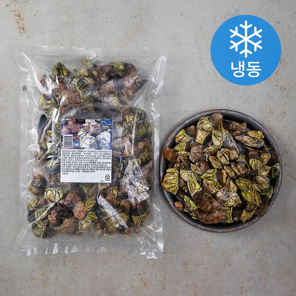 단디프레시 국내산 거북손 (냉동), 1kg, 1개