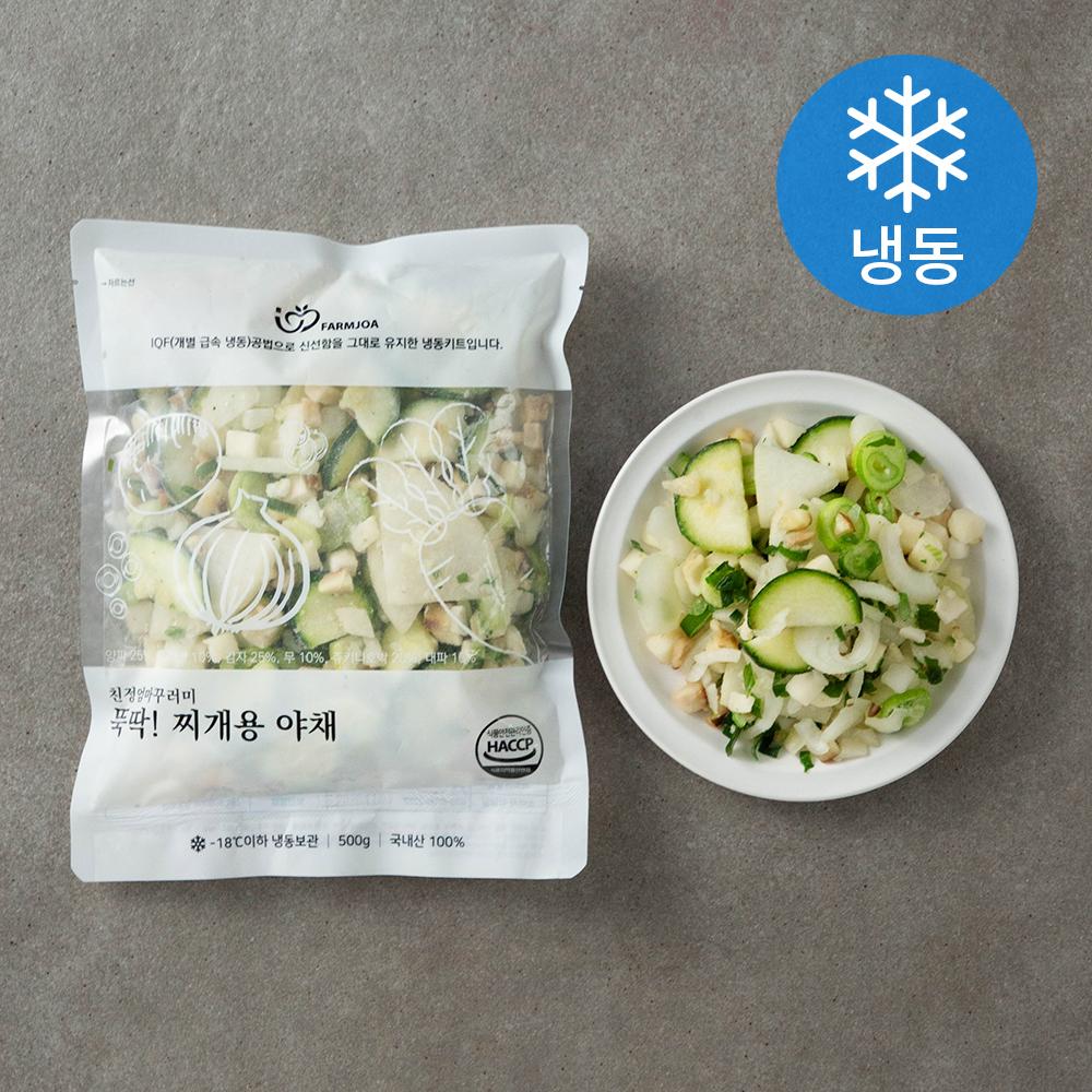 farmjoa 뚝딱! 찌개용 채소 (냉동), 500g, 2개