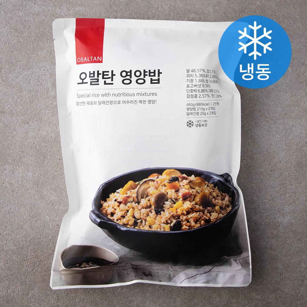 오발탄 영양밥 2인분 (냉동), 460g, 1개