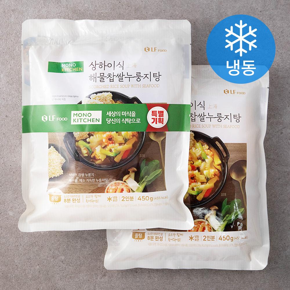 모노키친 상해식 해물찹쌀누룽지탕 (냉동), 450g, 2개