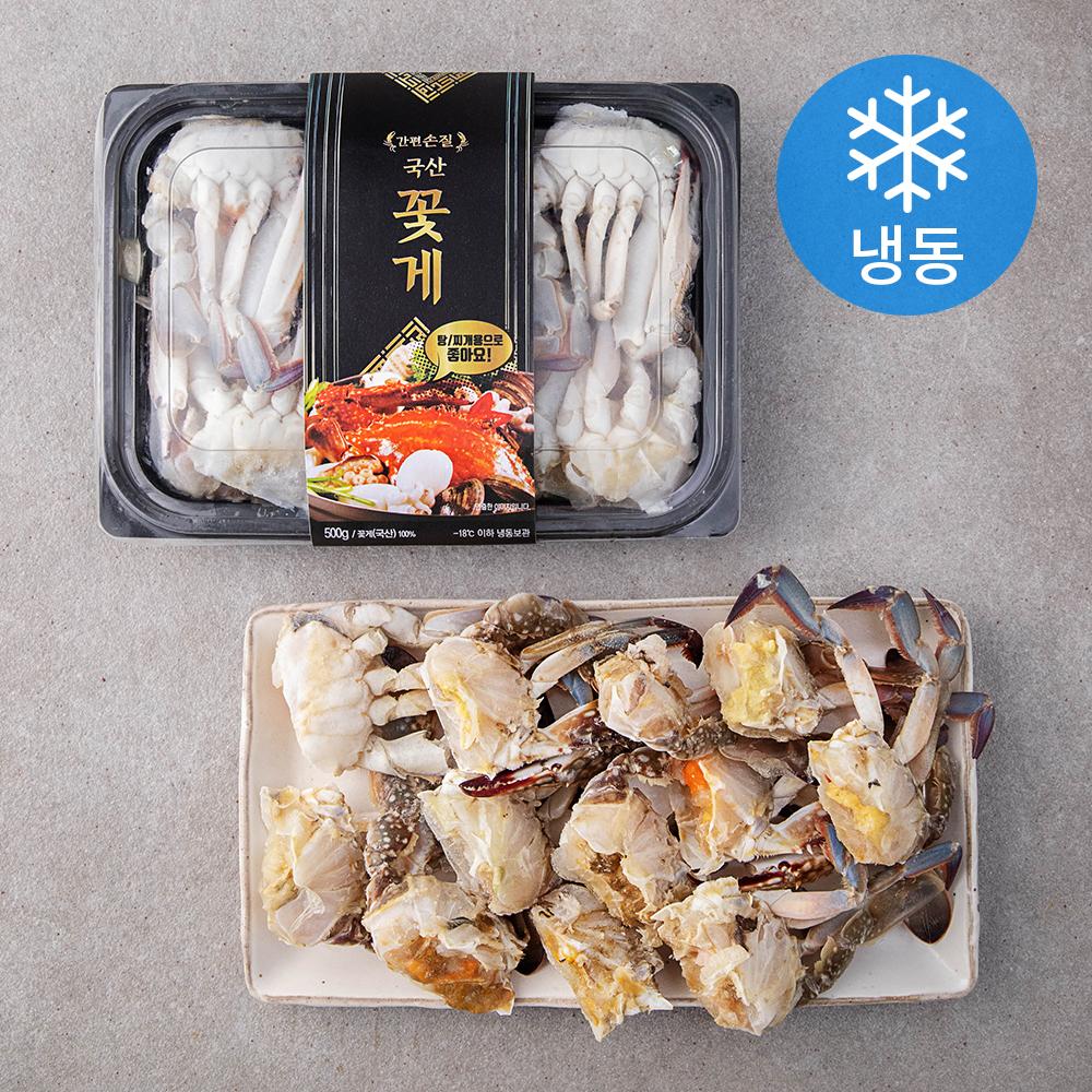 [헬스/건강식품] 간편손질 국산 꽃게 (냉동), 500g, 1개 - 랭킹93위 (12600원)