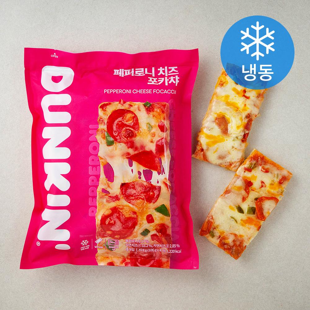 던킨도너츠 페페로니 치즈 포카챠 4개입 (냉동), 424g, 1개