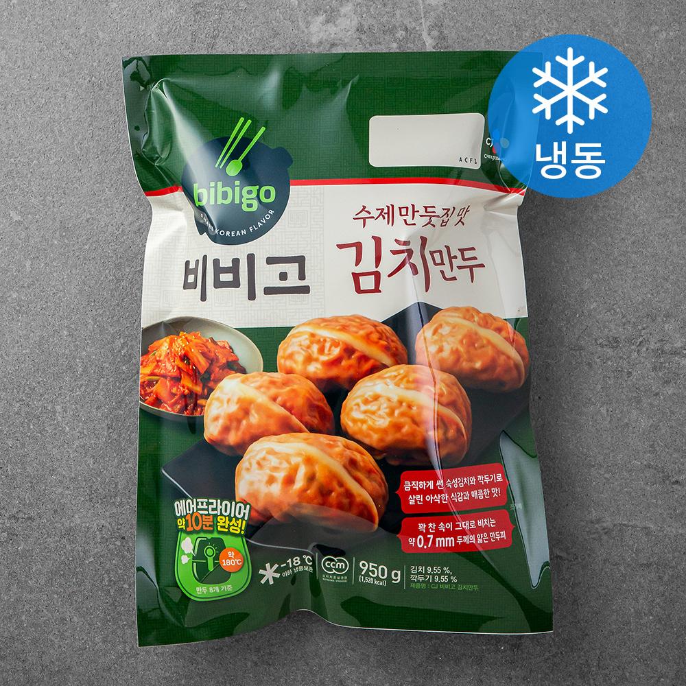 비비고 수제 김치만두 (냉동), 950g, 1개