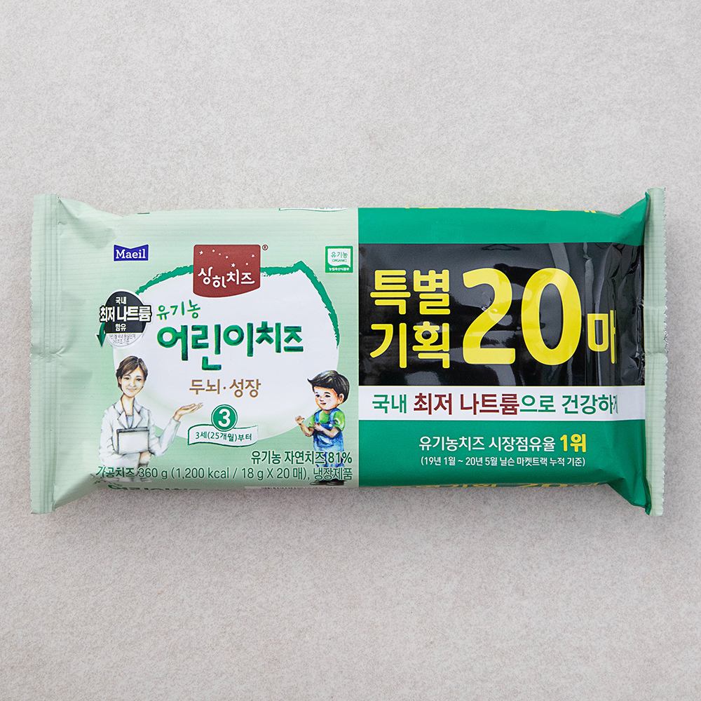 로켓프레시] 상하치즈 유기농 어린이치즈 20매 3STEP, 360g, 1개