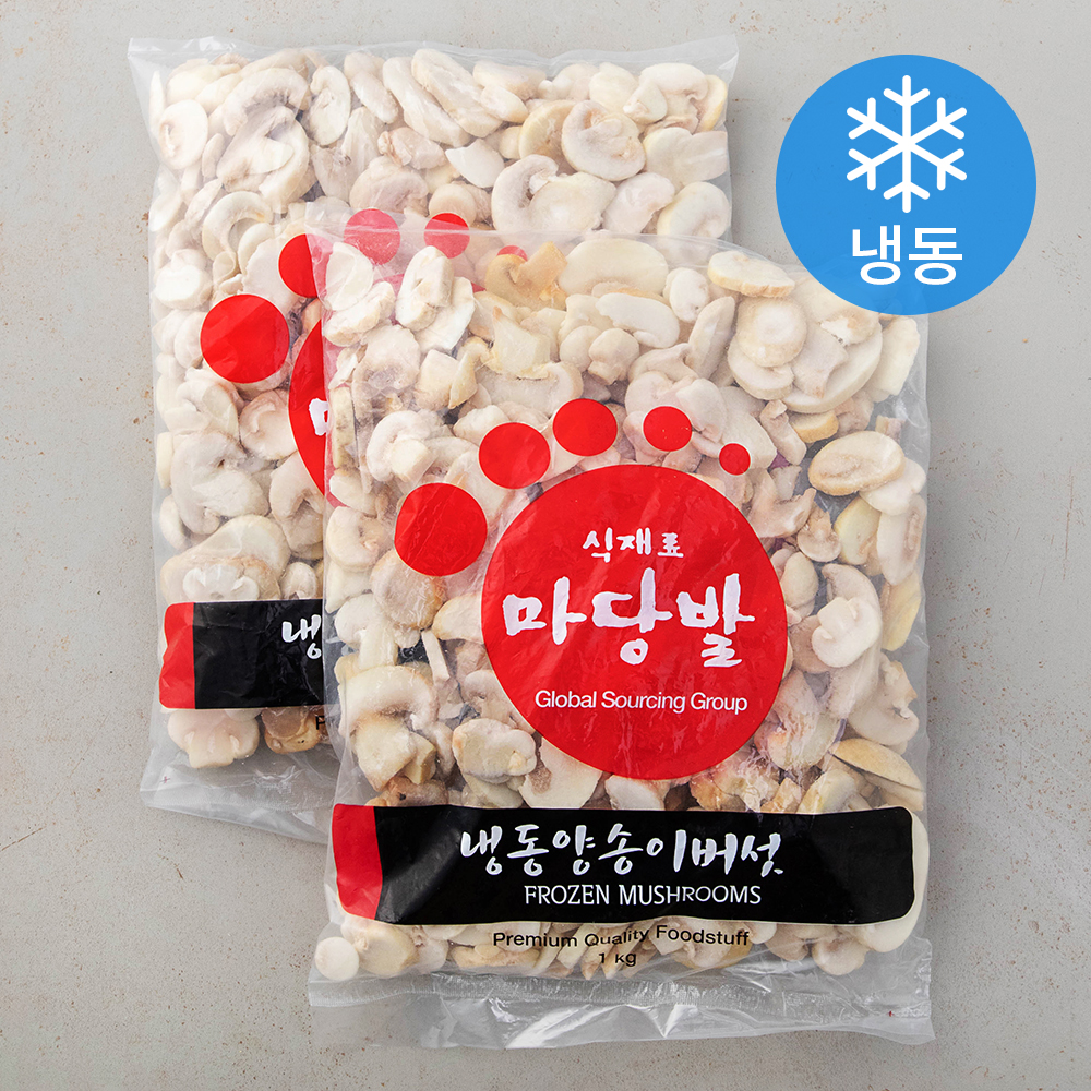 마당발 양송이버섯 (냉동), 1kg, 2개