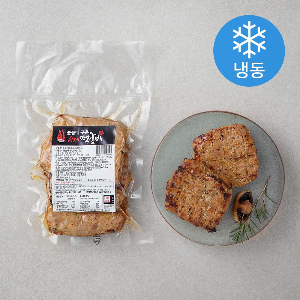 숯불에 구운 수제 떡갈비 (냉동), 65g, 3개
