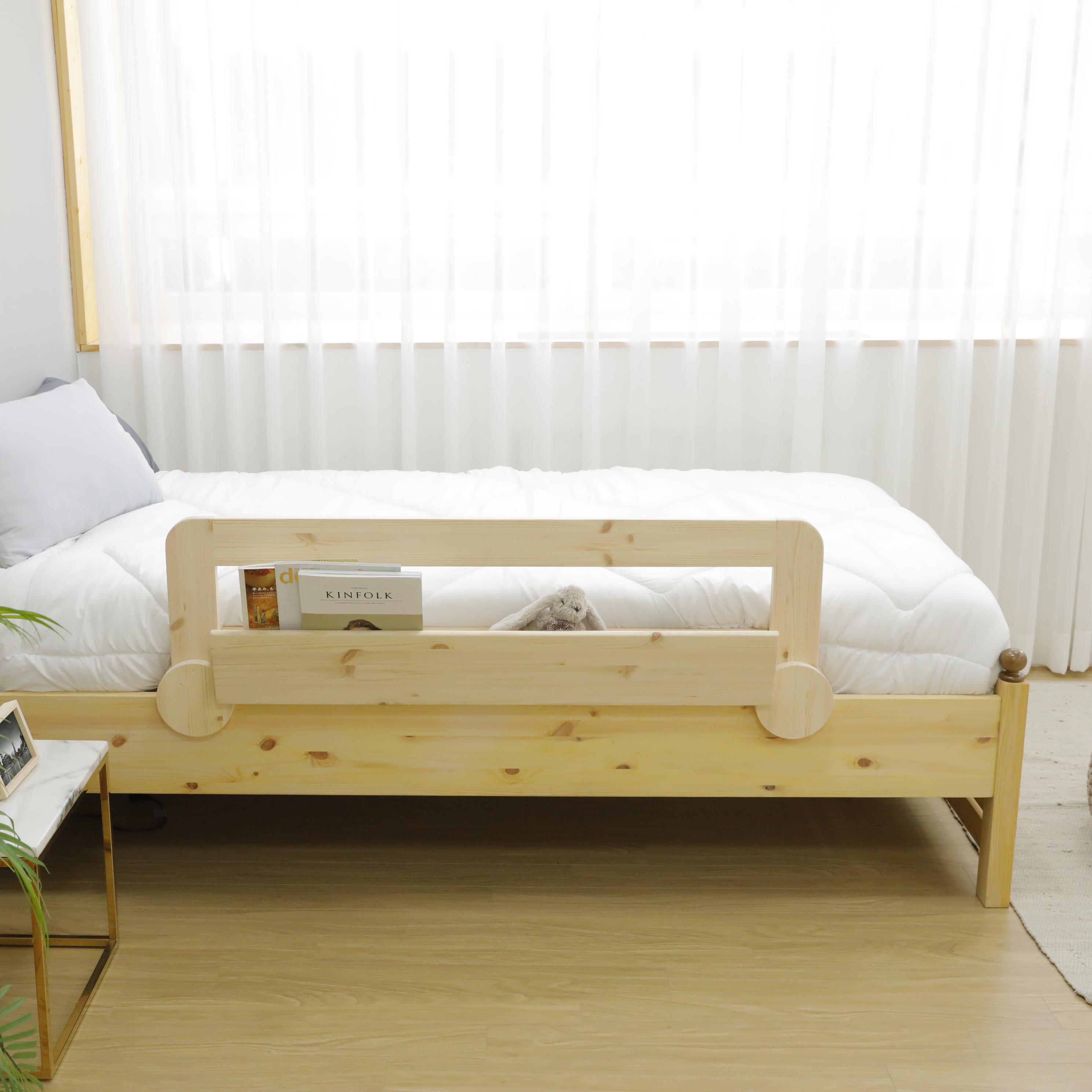 소나무 원목 침대 안전가드 중형 + 책꽂이