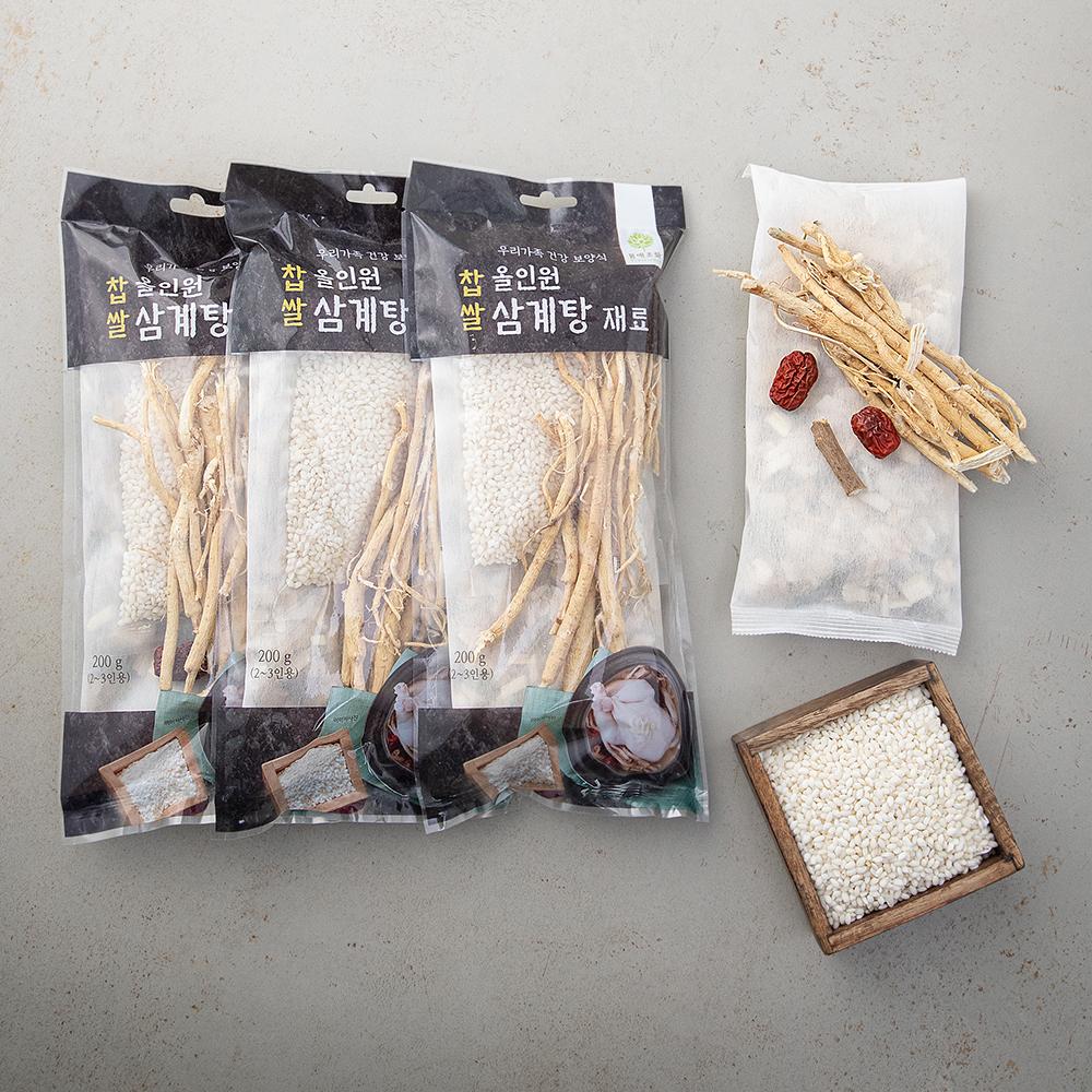 [몸애조화] 몸애조화 올인원 찹쌀 삼계탕 재료, 200g, 3개 - 랭킹3위 (12570원)