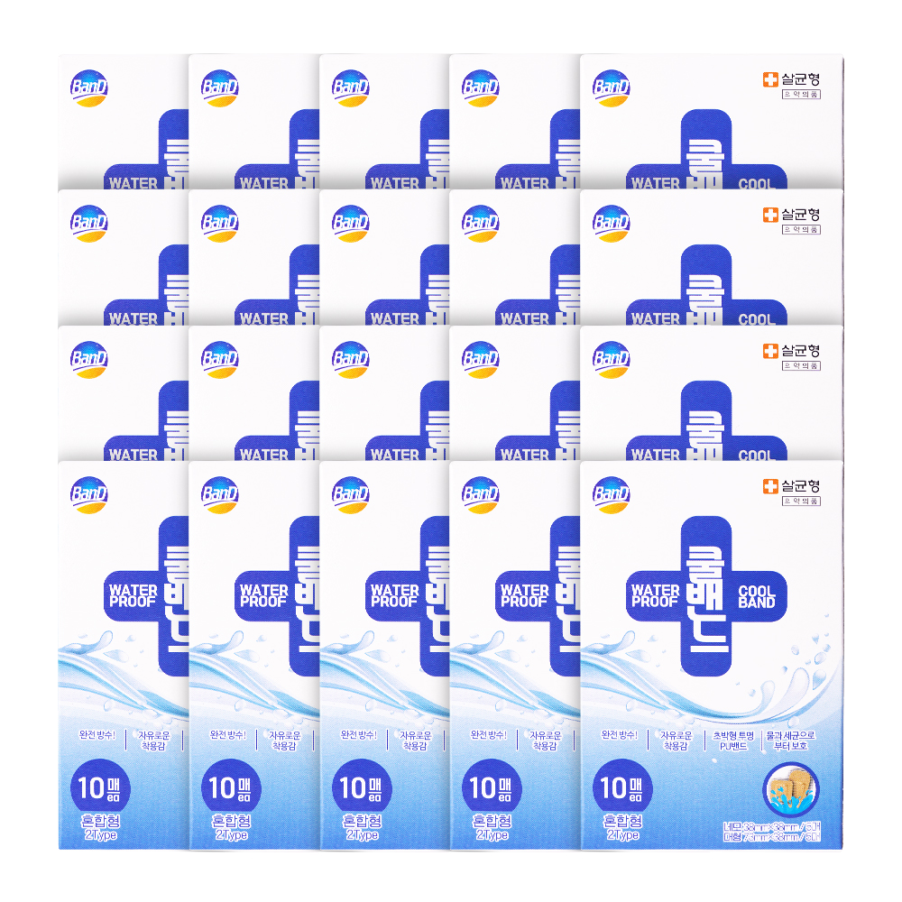 밴드골드 쿨밴드 방수밴드 혼합형 10p, 20개 (POP 5244816807)