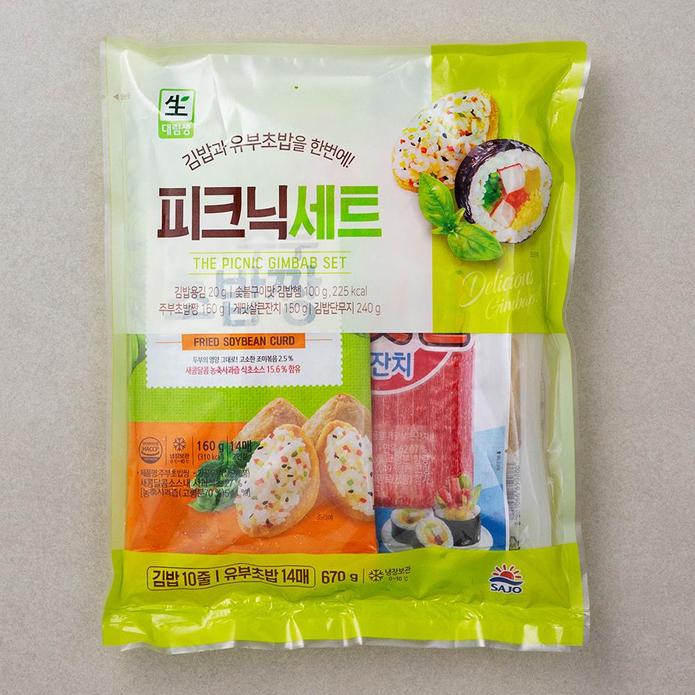 사조 피크닉 김밥 세트, 670g, 1세트