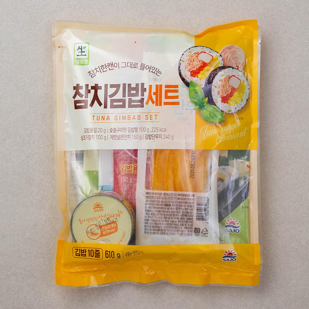 사조 참치김밥 세트, 610g, 1세트