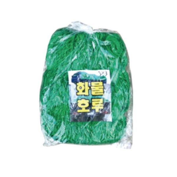차량용 안전  녹색, 1개 (POP 5220202038)