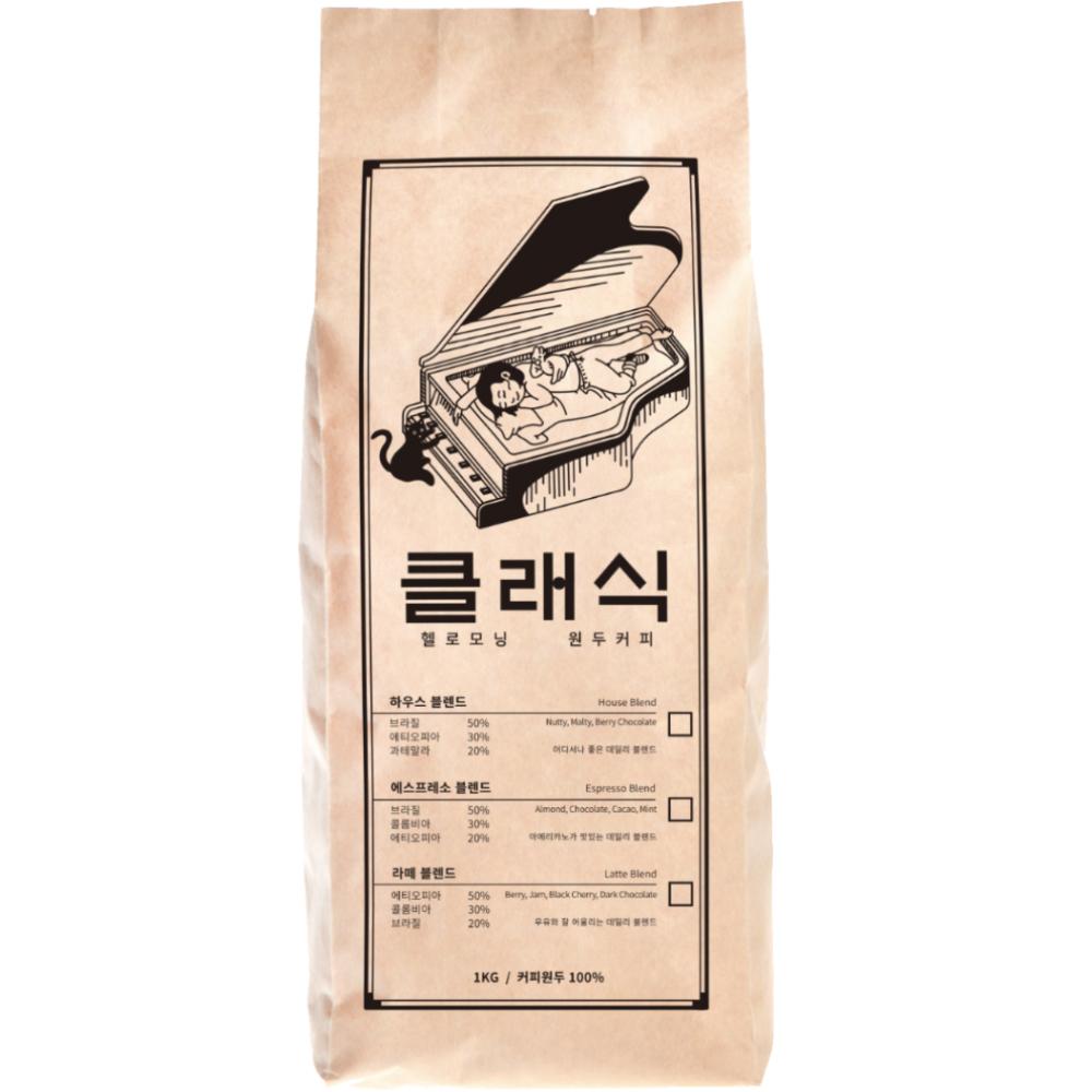 헬로모닝 클래식 하우스 블렌드 원두커피, 홀빈, 1kg