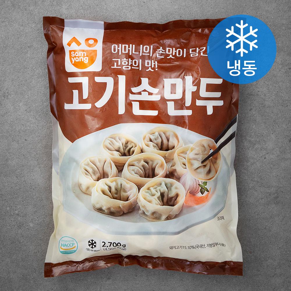 삼양 고기 손만두 (냉동), 2700g, 1개