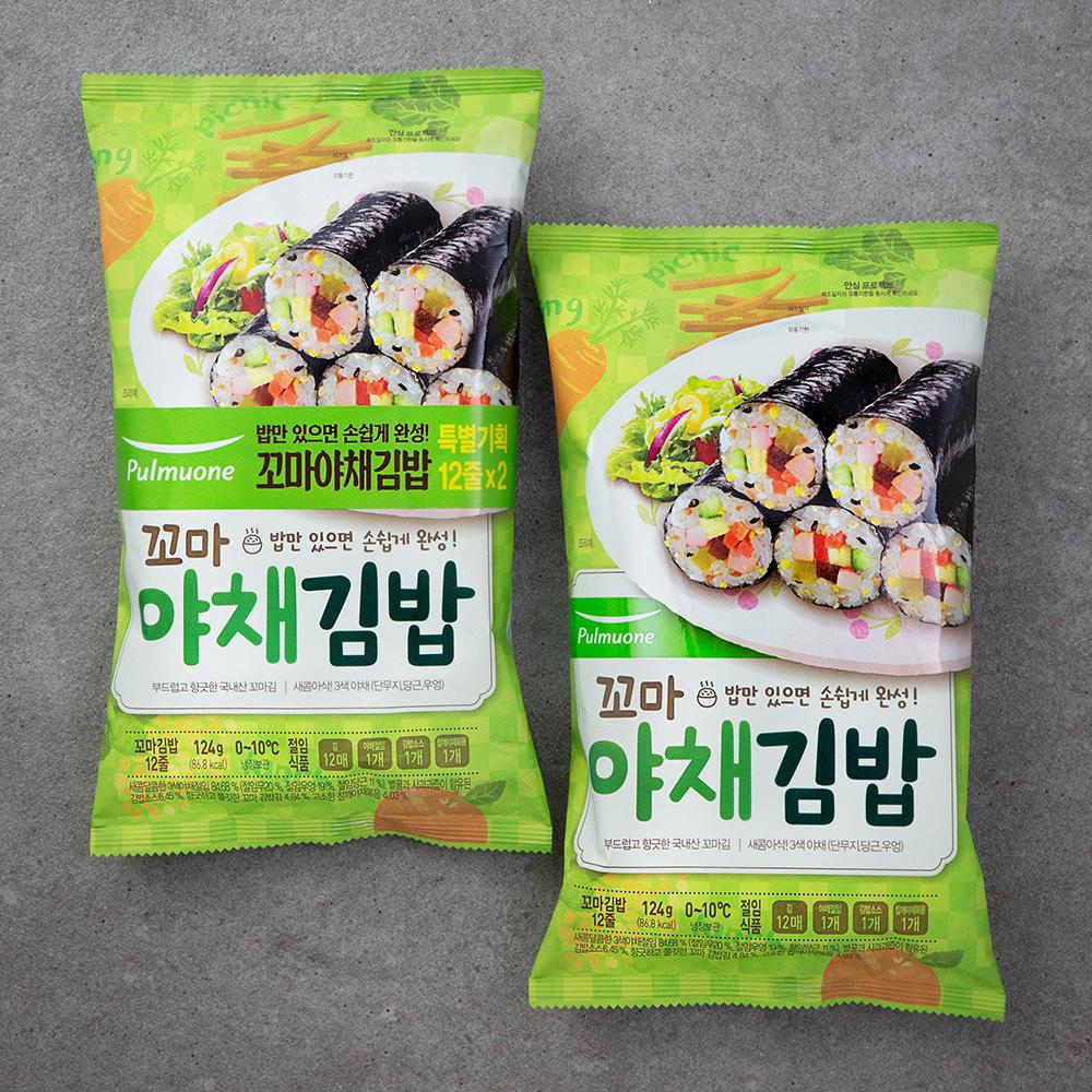 풀무원 꼬마 야채김밥 세트, 124g, 2개입