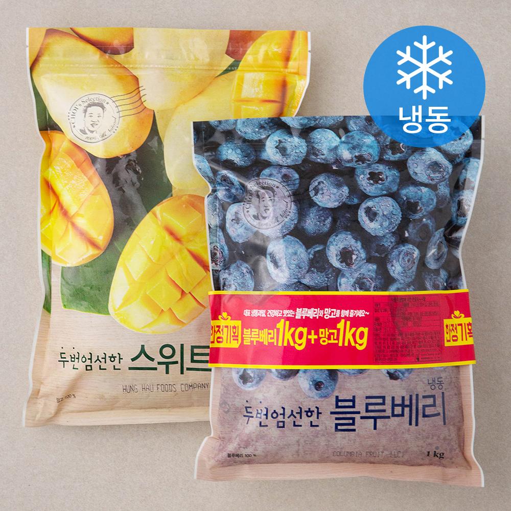 자연원 블루베리 1kg + 스위트 망고 1kg 세트 (냉동), 1세트-10-5314305405