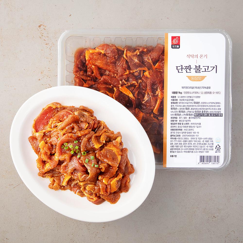 도드람한돈 단짠 불고기 된장맛, 1kg, 1팩
