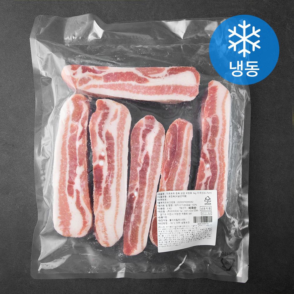 미트포유 미국산 돈육 삼겹 보쌈용 6~7 cm (냉동), 3kg, 1개